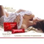 Дарим «удовольствие» за все заказы от 1200 грн!