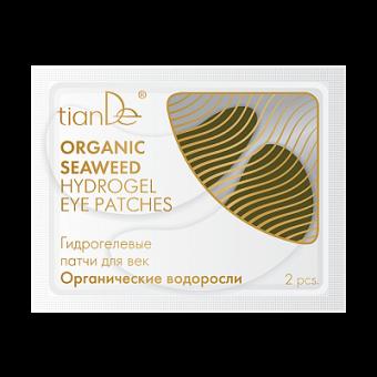 Гидрогелевые патчи для век Органические водоросли
