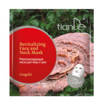 Ревитализирующая маска для лица и шеи «Линчжи»