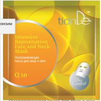 Омолаживающая маска для лица и шеи «Коэнзим Q10»