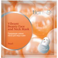 Придающая сияние маска для лица и шеи «Жемчуг»