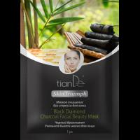 Бьюти-маска для лица Черный бриллиант от ТианДе