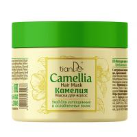 Маска для волосся «Камелія»