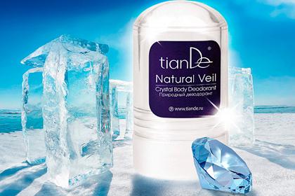 кристальный дезодорант алунит